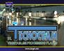 6 Tecnoceam  (Small)
